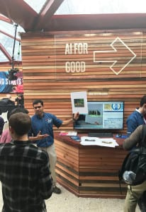 SXSW 2017_Intel AI Lounge_3