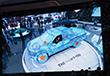 Ford AR teaser